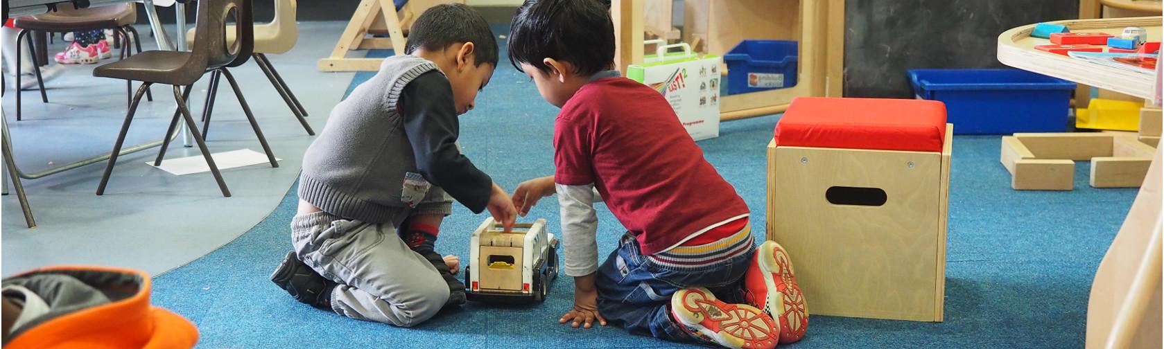 Nursery - Howes Primary School